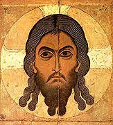 Перенесение из Едессы в Константинополь Нерукотворного Образа (Убруса) Господа нашего Иисуса Христа