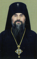 Никон, архиепископ Уфимский и Стерлитамакский (Васюков Николай Николаевич)