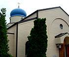 Резолюция Епархиального съезда Чикагской и Детройтской епархии Русской Зарубежной Церкви