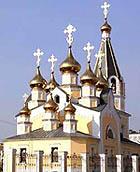 Прогрессивное значение христианизации народов Якутии