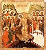 ПАСХАЛЬНОЕ ПОСЛАНИЕ ПАТРИАРХА МОСКОВСКОГО И ВСЕЯ РУСИ АЛЕКСИЯ II архипастырям, пастырям, монашествующим и всем верным чадам Русской Православной Церкви