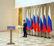 Дмитрий Медведев возглавил церемонию открытия Президентской библиотеки в здании Святейшего Правительствующего Синода в Санкт-Петербурге