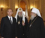 В Кремле состоялся торжественный прием по случаю подписания Акта о каноническом общении