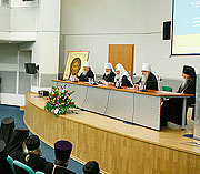 Предстоятель Русской Православной Церкви возглавил открытие конференции 'Церковная жизнь'