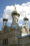 Патриаршее приветствие участникам празднования 110-летия со дня освящения Петропавловского храма в Карловых Варах