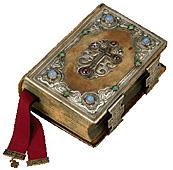 По данным Объединенных Библейских обществ Священное Писание полностью переведено на 451 язык
