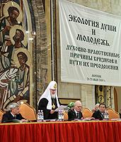 Патриаршее слово на открытии XIII Всемирного русского народного собора