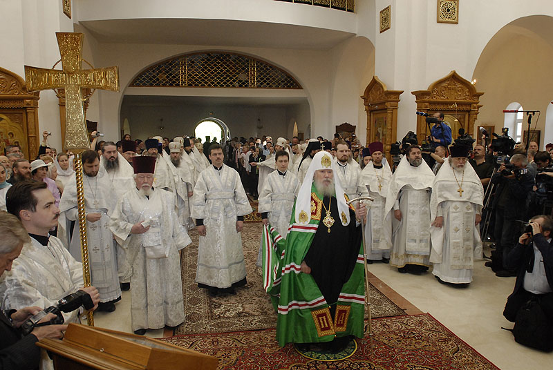 Великое освящение храма в честь Воскресения Христова и Новомучеников и исповедников российских в Бутове
