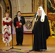 Патриаршее слово на церемонии награждения лауреатов премии имени свв. равноапп. Кирилла и Мефодия