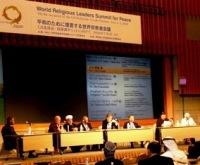 В Японии состоялся Всемирный саммит религиозных лидеров за мир