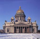 В Санкт-Петербурге проходит выставка 'Православная Русь'