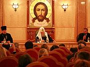 Состоялась встреча Святейшего Патриарха Алексия с членами Валдайского клуба