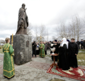 Предстоятель Русской Православной Церкви освятил памятник преподобному Иосифу Волоцкому