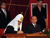 Подписано соглашение о сотрудничестве между Русской Православной Церковью и фондом «Русский мир»