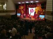 Предстоятель Русской Православной Церкви принял участие в торжественном открытии III Ассамблеи Русского мира