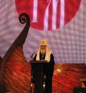 Выступление Святейшего Патриарха Кирилла на торжественном открытии III Ассамблеи Русского мира