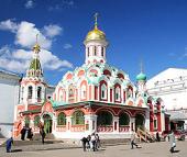 В праздник Казанской иконы Божией Матери Предстоятель Русской Церкви совершил Божественную литургию в Казанском соборе на Красной площади