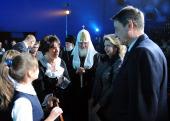 Святейший Патриарх Кирилл принял участие в церемонии закрытия VI Международного кинофестиваля «Лучезарный Ангел»