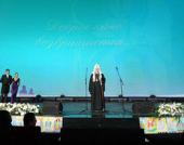 Церемония закрытия VI Международного кинофестиваля «Лучезарный Ангел»