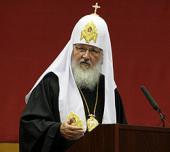 Слово Святейшего Патриарха Кирилла на заседании президиума Российской академии образования