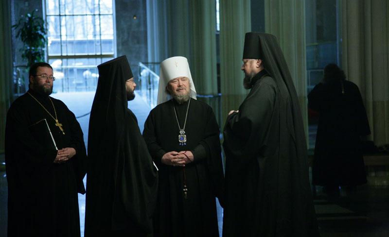 Совещание ректоров духовных учебных заведений Русской Православной Церкви