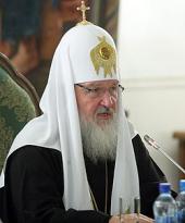 Доклад Святейшего Патриарха Кирилла на совещании ректоров духовных учебных заведений Русской Православной Церкви