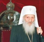 Предстоятель Сербской Православной Церкви Святейший Патриарх Павел