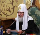 Выступление Святейшего Патриарха Кирилла на заседании Издательского Совета Русской Православной Церкви