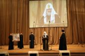 Годичный акт Православного Свято-Тихоновского государственного университета