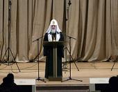 Слово Святейшего Патриарха Кирилла на годичном акте Православного Свято-Тихоновского гуманитарного университета