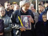 Сербия простилась с Патриархом Павлом