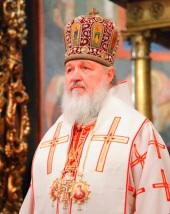Слово Святейшего Патриарха Кирилла после Божественной литургии в Архангельском соборе Московского Кремля