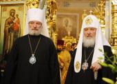 Святейший Патриарх Кирилл и Блаженнейший Митрополит Христофор совершили Божественную литургию на московском подворье Православной Церкви Чешских земель и Словакии