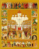 База данных «Новомученики и исповедники Российские» стала доступна на многих языках мира