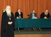 В Издательстве Московской Патриархии состоялась конференция «Современная православная гимнография»