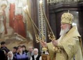 В Неделю 25-ю по Пятидесятнице Святейший Патриарх Кирилл совершил Божественную литургию в Храме Христа Спасителя