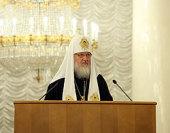 Святейший Патриарх Кирилл принял участие в открытии III Всемирного конгресса соотечественников, проживающих за рубежом