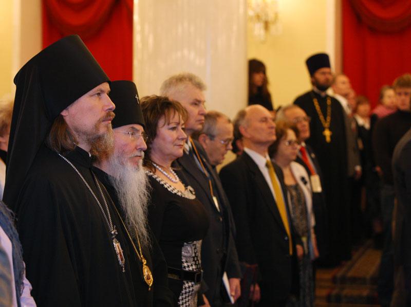 Открытие III Всемирного конгресса соотечественников, проживающих за рубежом