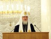 Выступление Святейшего Патриарха Московского и всея Руси Кирилла на Всемирном конгрессе соотечественников