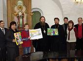 Подведены итоги V международного конкурса детского творчества «Красота Божьего мира»