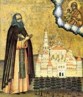 Небесным покровителем православного предпринимательства и хозяйствования объявлен преподобный Иосиф, игумен Волоцкий, чудотворец