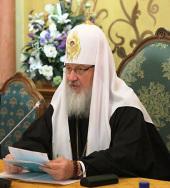 Патриаршее слово на встрече с руководством и членами Клуба православных предпринимателей