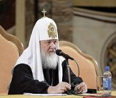 Доклад Святейшего Патриарха Московского и всея Руси Кирилла на Епархиальном собрании г. Москвы