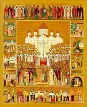В Собор новомучеников и исповедников Российских включены имена двух подвижников благочестия, пострадавших в Московской епархии