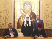Синодальный отдел по взаимоотношениям Церкви и общества и Российская федерация хоккея с мячом подписали соглашение о сотрудничестве