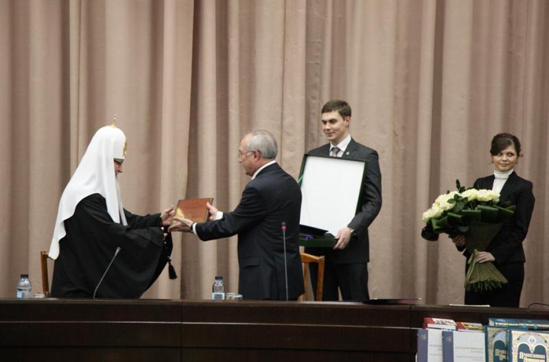 Посещение Святейшим Патриархом Кириллом Российской академии государственной службы при Президенте Российской Федерации