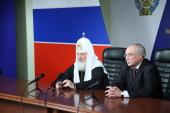 Святейший Патриарх Кирилл посетил Российскую академию государственной службы при Президенте Российской Федерации