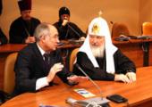 Состоялось подписание Соглашения о сотрудничестве между Русской Православной Церковью и Российской академией государственной службы