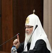 Выступление Святейшего Патриарха Московского и всея Руси Кирилла в Российской академии государственной службы