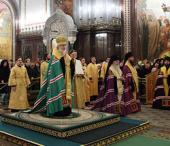 Слово Святейшего Патриарха Кирилла перед совершением Новогоднего молебна